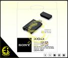 ES數位 Sony QDASB1 QDA...