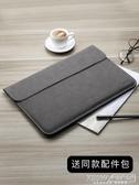 微軟Surface Go平板電腦包Pro5內膽包pro4/6新款book 1 2保護套15寸『新佰數位屋』