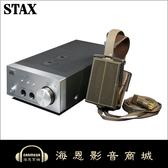 【海恩數位】日本 STAX SRS-4170 耳機耳擴 系統組合 (SR-407+SRM-006tS) 靜電耳機 耳罩式耳機