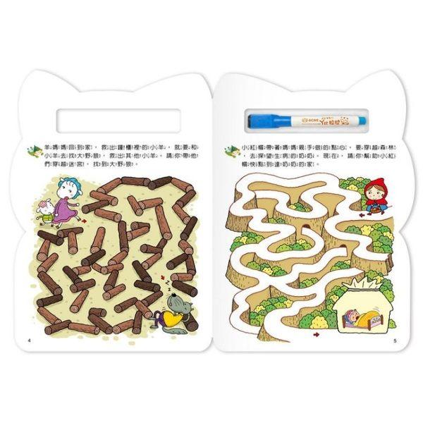 【世一】N次寫.輕鬆學-趣味迷宮B6074-1←拼圖 動物 嵌入板 拼板 著色本 練習本