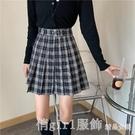 短裙 2021年新款短裙高腰顯瘦格子a字裙子時尚包臀百褶半身裙女 618購物節