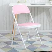 折疊椅子家用餐椅靠背椅辦公椅會議椅培訓椅電腦椅宿舍椅折疊凳子 全館八五折