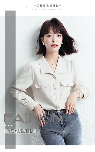小香風上衣襯衫603法式復古港味高級感襯衫女設計感小眾上衣T654-C.依品國際
