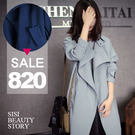 SISI【C6012】休閒率性風大翻領修身中長款顯瘦寬鬆繫帶軍裝風衣大衣外套