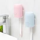 牙刷架 電動牙刷置物架壁掛式家用免打孔衛生間掛墻式漱口杯架牙杯子套裝【快速出貨八折下殺】