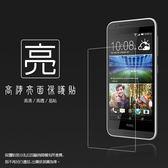 ◆亮面螢幕保護貼 HTC Desire 620/620G 保護貼 軟性 高清 亮貼 亮面貼 保護膜 手機膜