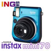 送卡通底片 Fujifilm instax mini70 拍立得相機 (藍色) 平輸貨 富士 mini 70
