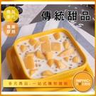 INPHIC-傳統甜品模型 紅豆湯 仙草 點心 甜點-IMFA196104B