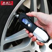凌匠多功能汽車用胎壓計胎壓錶高精度數顯輪胎氣壓錶安全錘應急燈 全館免運