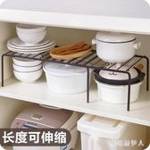 收納架 可伸縮鐵藝置物架 廚房調料架收納架家用簡約落地式儲物架 AW1506【棉花糖伊人】