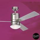 吊扇燈★52吋雲彩石紋金屬質感單燈吊扇燈...