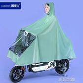 連身雨衣 電動車雨衣女款單人自行車學生成人黃色可愛小號韓國騎行防雨雨披 快速出貨