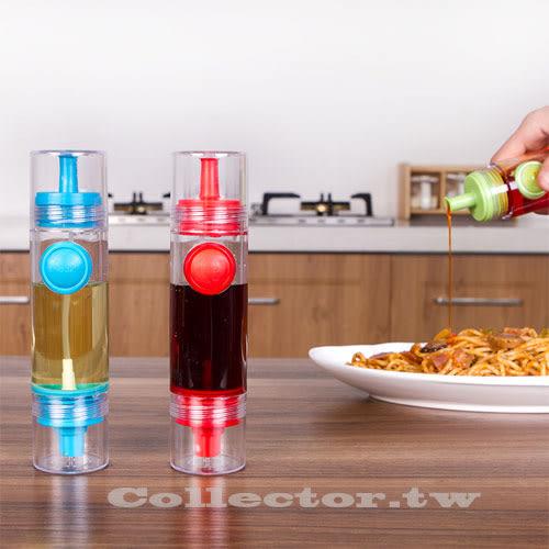 【超取199免運】日式兩用定量防漏油瓶 油壺 醬油瓶 防漏控油調味瓶