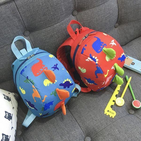 寶寶防走失包1-3歲幼兒園書包男女童兒童小包包旅游後背包 童趣潮品