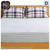 純棉床包 多種厚度對應 CCHECK RENV 雙人 NITORI宜得利家居
