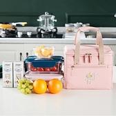 便當袋 飯盒手提包保溫袋子帶飯手提便當包裝午餐學生上班族鋁箔加厚防水