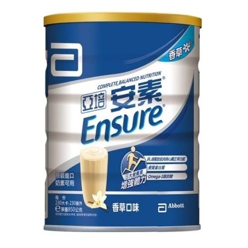亞培 安素 優能基-香草口味 (850g/ 2罐) 營養品L【杏一】