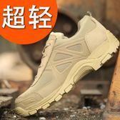 新式超輕低幫07作戰靴 511軍靴男特種兵戰術鞋戶外軍鞋登山鞋   LannaS