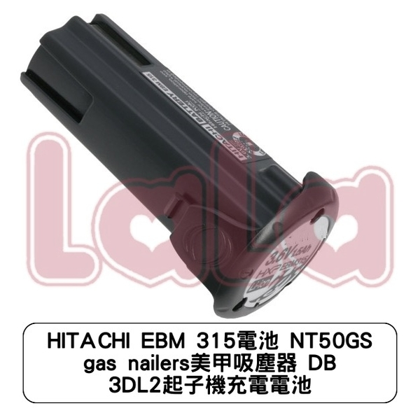 HITACHI EBM 315電池 NT50GS gas nailers美甲吸塵器 DB 3DL2起子機充電電池