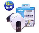 brother DK連續標籤帶 DK-22205 (62mm) 適用:QL-570/QL-700/QL-720NW