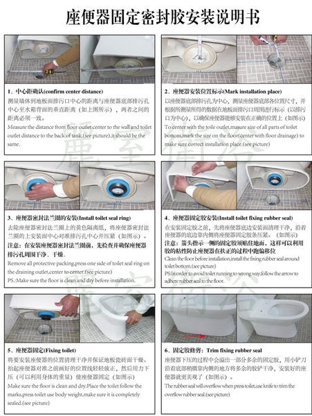 【麗室衛浴】馬桶安裝固定密封膠 代替玻璃膠 塑鋼泥 白水泥