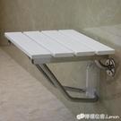 玄關椅 樂美仕E型掛壁椅 過道椅 壁掛摺疊椅 浴室椅 換鞋椅玄關椅 檸檬衣舍
