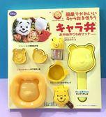 【震撼精品百貨】Winnie the Pooh 小熊維尼~飯糰模具*12577
