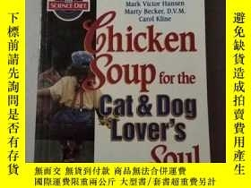 二手書博民逛書店Chicken罕見SoupChicken Soup for th