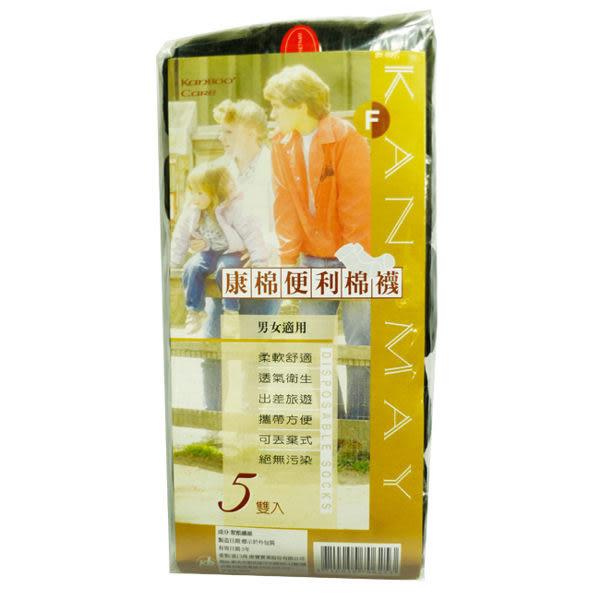 康棉 抗菌便利棉襪(黑色) 5雙入/包 男女均可適用