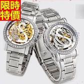 機械錶-品味高貴獨一無二男手錶2色5j71【巴黎精品】