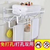 太空鋁衛生間置物架壁掛浴室浴巾架毛巾架免打孔 網籃雙桿2層掛件   好康優惠
