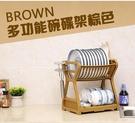 放碗架水槽瀝水架廚房置物架