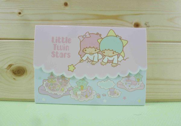 【震撼精品百貨】Little Twin Stars KiKi&LaLa 雙子星小天使~便條-粉雲