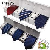 男士六件套領帶正裝商務正韓職業8公分領帶新郎結婚禮盒裝
