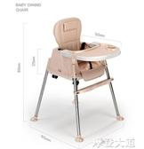 寶寶餐椅兒童吃飯座椅子嬰兒多功能學坐可折疊便攜式用bb餐桌QM『摩登大道』
