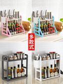 廚房置物架收納架用品筷子刀架落地式調味調料架免打孔砧板架刀具小明同學