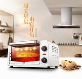電烤箱-升大容量多功能家用烘焙電烤箱小烤箱  【全館免運】