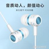 入耳式高音質電競有線帶麥耳機重低音手機K歌游戲吃雞線控耳塞