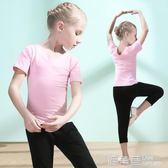 兒童舞蹈服女童練功服短袖套裝小女孩舞蹈衣幼兒拉丁舞服裝跳舞服『鹿角巷』