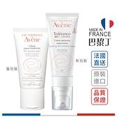 【最新包裝】Avene 雅漾 舒敏修護保濕精華乳 (清爽型) 40ml 【巴黎丁】