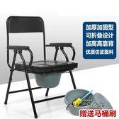 加厚鋼管老人坐便椅可折疊座便器移動馬桶老年坐便椅子座廁椅 igo
