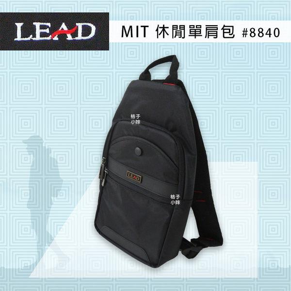 LEAD 單肩背包 #8840 單肩包 後背包 運動包 平板包 隨身包 男女包 台灣製 桔子小妹