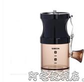 Seecin磨豆機咖啡豆研磨機手搖磨粉迷你便攜手動咖啡機家用粉碎機 全館85折