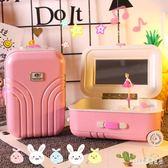 拉桿行李旅行箱音樂盒旋轉芭蕾小女孩化妝鏡首飾收納盒八音盒 aj8611『pink領袖衣社』