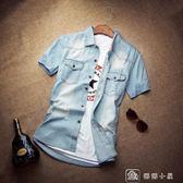 夏季牛仔短袖襯衫男潮修身韓版潮流學生寸衫薄款休閒衣服襯衣外套 娜娜小屋