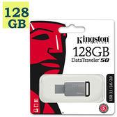 Kingston 金士頓 128GB 128G【DT50】Data Traveler 50 DT50 DT50/128GB USB 3.1 原廠保固 隨身碟
