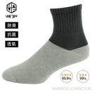 [UF72] elf除臭竹炭學生襪UF5610-灰深灰24-26