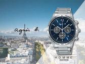 【時間道】agnes b. HOMME限定款經典三眼計時腕錶/藍面鋼帶(VK63-KVC0B/BU2001K1)免運費