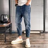 夏季破洞牛仔褲男寬鬆哈倫小腳褲韓版潮流美式修身百搭九分褲 雙十二全館免運