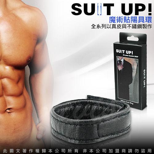 情趣用品 蘇菲24H購物  SUIT UP! SM 魔術貼陽具環 SUM1209